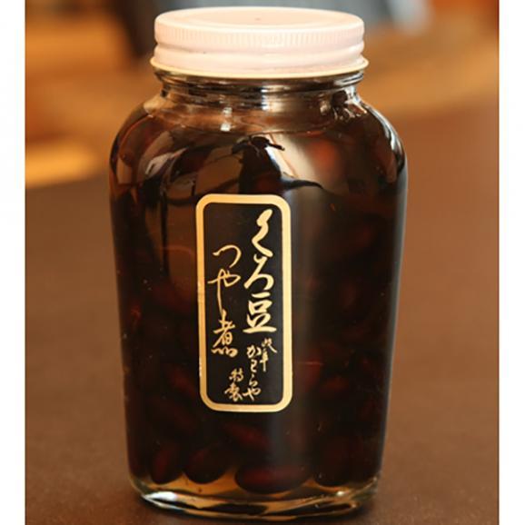 丹波産黒豆 300g01