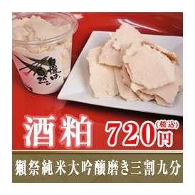 酒粕 獺祭純米大吟醸磨き三割九分