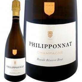 シャンパーニュ・フィリポナ・ロワイヤル・レゼルヴ・ブリュット【フランス】【白スパークリングワイン】【750ml】【ミディアムボディ】【辛口】