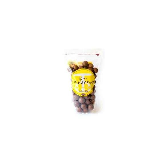 殻付マカデミアナッツ(ロースト)454g01
