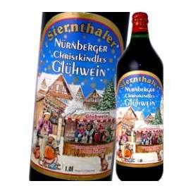 シュテルンターラー・グリューワイン