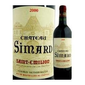 シャトー・シマール 2000