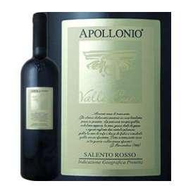 アッポローニオ・ヴァッレ・クーパ 2007