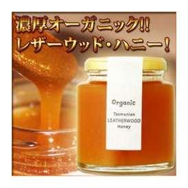 リンズィ・オーガニック・レザーウッド・ハニー(280g)【蜂蜜】【はちみつ】