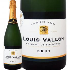 ルイ・ヴァロン・クレマン clement ・ド・ボルドー bordeaux ・ブリュット フランス France 白スパークリング sparkling ワイン wine 750ml ミディアムボディ寄