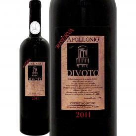 アッポローニオ<ディヴォート>コペルティーノ・リゼルヴァ 2011【イタリア 】【赤ワイン】【750ml】【フルボディ】