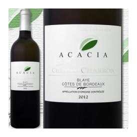 シャトー・シャロン・アカシア 2012【フランス】【白ワイン】【750ml】【辛口】