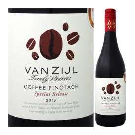 ヴァンジール・コーヒー・ピノタージュ2013【南アフリカ共和国】【赤ワイン】【750ml】【辛口】【ダブル・ゴールド】【Vanzijl】