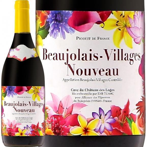 【新酒先行予約11月19日以降お届け】カーヴ・デュ・シャトー・デ・ロージュ・ボジョレー・ヴィラージュ・ヌーヴォー 202001