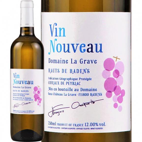 ボージョレーヌーボー 【新酒先行予約11月19日以降お届け】ドメーヌ・ラ・グラーヴ・ヌーヴォー・ブラン 2020【フランス】【白ワイン】【750ml】【辛口】 【Domaine La Grave】【ヌ01