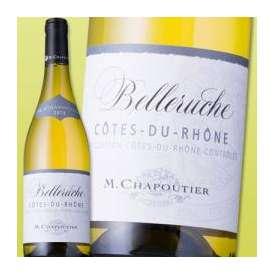 シャプティエ・コート・デュ・ローヌ・ブラン・ベルルーシュ 2014<br><br>【フランス】【白ワイン】【750ml】【辛口】 【Chapoutier】【パーカー】【訳あり】【50%OFF】【最