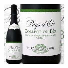 シャプティエ・ペイ・ドック・シラー・コレクション・ビオ フランス 赤ワイン 750ml 辛口 Chapoutier パーカー
