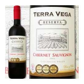 テラ・ヴェガ・カベルネ・ソーヴィニョン・レゼルヴァ2015 チリ 赤ワイン 750ml 辛口 フルボディ Terra Vega