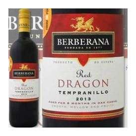 ベルベラーナ・ドラゴン・テンプラニーリョ 2014【スペイン】【赤ワイン】【750ml】【ミディアムボディ】【辛口】