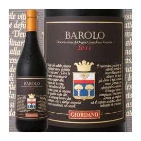 ジョルダーノ・バローロ 2011