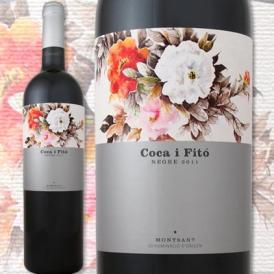 コカ・イ・フィト 2011スペイン 赤ワイン 750ml フルボディ 辛口