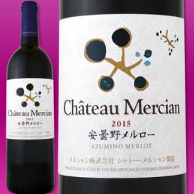 シャトー・メルシャン 安曇野メルロー 2015【日本】【赤ワイン】【750ml】【ミディアムボディ】