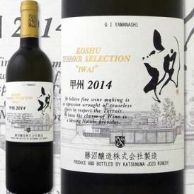甲州テロワール・セレクション 祝(イワイ) 2015【日本】【白ワイン】【750ml】【ミディアムボディ】【やや辛口】