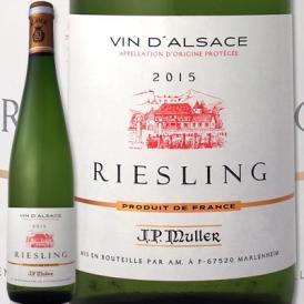 ジー・ペー・ミュラー アルザス・リースリング 2015【フランス】【白ワイン】【750ml】【ミディアムボディ】【辛口】