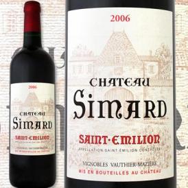 シャトー・シマール 2006【フランス 赤ワイン 750ml ミディアムボディ寄りのフルボディ 辛口】