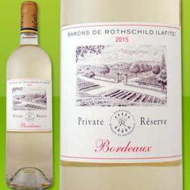 ドメーヌ・バロン・ド・ロートシルト(ラフィット)プライベート・リザーヴ・ボルドー・ブラン 2015 フランス 白ワイン 750ml ミディアムボディ寄りのフルボディ 辛口