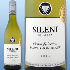シレーニ・セラーセレクション・ソーヴィニョン・ブラン 2016【ニュージーランド】【マールボロ】【750ml】【Sileni】【ダブル金賞】【白ワイン】