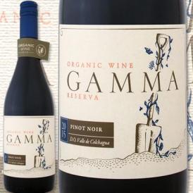 ガンマ・オーガニック・ピノ・ノワール 2015【赤ワイン】【チリ】【750ml】【辛口】【ミディアムボディ】