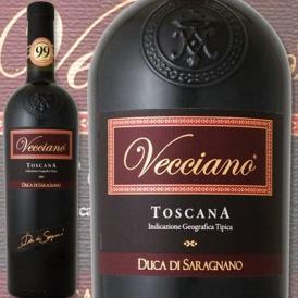 バルバネーラ・ヴェッチャーノ トスカーナ ロッソ 2013【イタリア】【赤ワイン】【750ml】【ミディアムボディ寄りのフルボディ】【ルカ・マローニ】【99点】【年間最優秀ワイン】