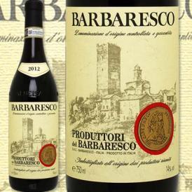 プロドゥットーリ・デル・バルバレスコ・バルバレスコ 2014【イタリア】【赤ワイン】【750ml】【フルボディ】【パーカー94点】