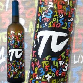 パイ π ブランコ 2015【スペイン】【白ワイン】【ミディアムボディ】【高樹齢】【カラタユ】【ガルナッチャ・ブランカ】