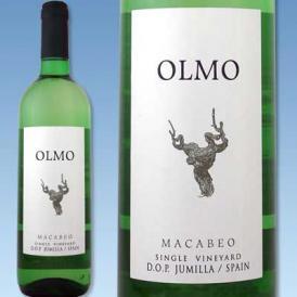 オルモ・マカベオ 【スペイン】【白ワイン】【750ml】【ライトボディ】【辛口】【フミーリャ】【自根】【ピエ・フランコ】