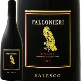 ファレスコ・ファルコニエーリ・ウンブリア・ロッソ 2014【イタリア】【赤ワイン】【750ml】【フルボディ】【辛口】