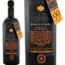 ロンコ・デ・サッシ 2016【イタリア】【赤ワイン】【750ml】【フルボディ】【ルカ・マローニ99点】