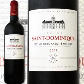 シャトー・サン・ドミニク 2012【フランス 赤ワイン 750ml フルボディ 辛口】| お酒 パーティー お祝い 景品 ギフト フル ボディ 還暦祝い 結婚記念日 結婚祝い 内祝い