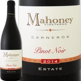 マホニー・カーネロス・エステート・ピノ・ノワール2014【アメリカ】【カリフォルニア】【赤ワイン】【750ml】【辛口】【ダイアモンド・トロフィー】