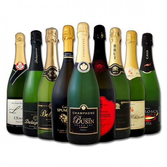 【送料無料】日欧EPA発効記念セール!限界突破の30%OFF!シャンパン入り辛口スパークリングワイン9本セット!01