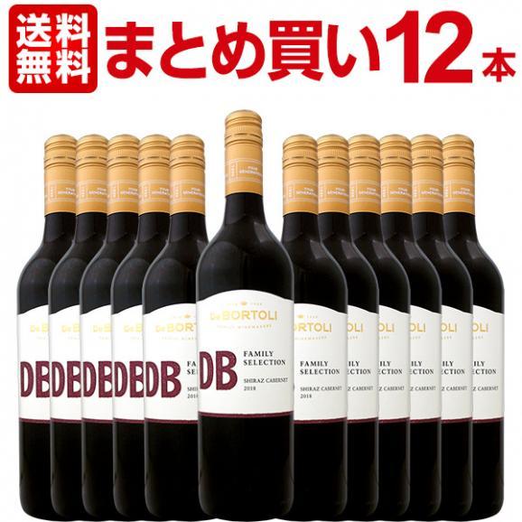 ワイン セット 【送料無料】【まとめ買い】デ・ボルトリ・DB・シラーズ・カベルネ(最新ヴィンテージ) 12本01