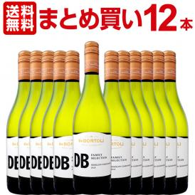 白ワイン セット 【送料無料】【まとめ買い】デ・ボルトリ・DB・セミヨン・シャルドネ 12本