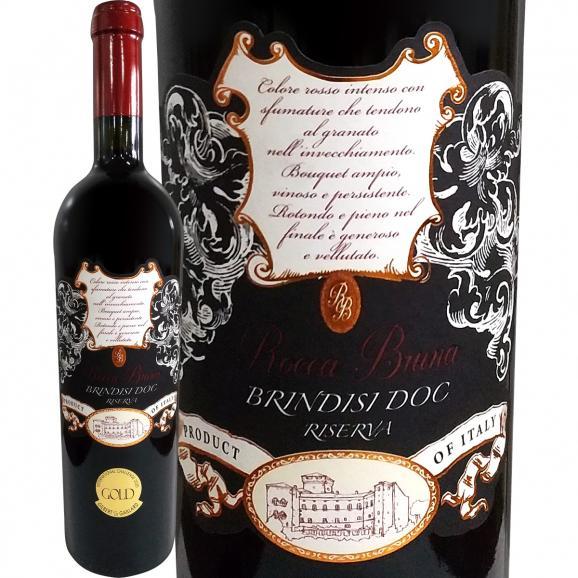 ロッカ・ブルナ・ブリンディジ・リゼルヴァ 2017 イタリア Italy 赤ワイン wine 750ml 辛口 01