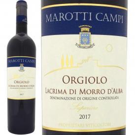 マロッティ・カンピ・ラクリマ・ディ・モッロ・ダルバ・スペリオーレ・オルジョーロ 2017 イタリア Italy 赤ワイン wine 750ml ミディアムボディ寄りのフルボデ