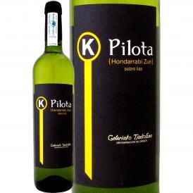 チャコリ・K ピロタ 2018 スペイン Spain 白ワイン wine 750ml ライトボディ 辛口 バスク ゲタリア 地酒 オンダラビ・ズリ アルギニャーノ 超人気シェフ Kukuxu