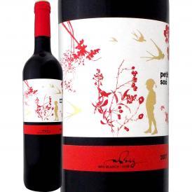 マス・ブランチ・イ・ジョヴェ・プティ・サオ・ネグレ 2017 スペイン Spain 赤ワイン wine 750ml オーガニック ビオロジック 有機栽培 認証 フルボディ トニ・コ