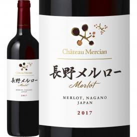 エレガントな味わいがバランスよく感じられるワイン