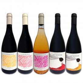 イタリアワイン愛好家の皆様お早めにお買い求めください。