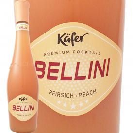 スパークリング sparkling ワイン wine 甘口 ケーファー・ベリーニ・フリザンテ ドイツ フルーツスパークリング sparkling ワイン wine 750ml ミディアムボディ