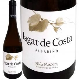 ラガール・デ・コスタ・アルバリーニョ リアス・バイシャス  2019 スペイン Spain 白ワイン wine 750ml 辛口 アルバリーニョ リアス・バイシャス バル・ド・サル
