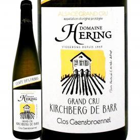 へリング・ゲヴュルツトラミネール キルシュベルク・ド・バール クロ・ゲンズブロネッル キュヴェ・デ・フリマ 2018 フランス France 白ワイン wine 750ml ミデ