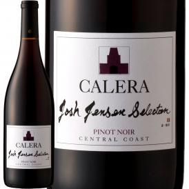 カレラ・セントラル・コースト・ジョシュ・ジェンセン・セレクション・ピノ・ノワール 2018 赤ワイン wine アメリカ America カリフォルニア 750ml 辛口 Calera
