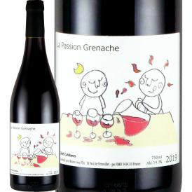 ラ・パッション・グルナッシュ 2019 フランス France 赤ワイン wine 750ml ミディアム 楽天ランキング 神の雫 ワイン wine 赤ワイン wine 赤 ギフト プレゼント
