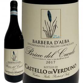 カステッロ・ディ・ヴェルドゥーノ・バルベーラ・ダルバ・ブリッコ・デル・ククーロ 2017 イタリア Italy 赤ワイン wine 750ml ミディアムボディ寄りのフルボデ